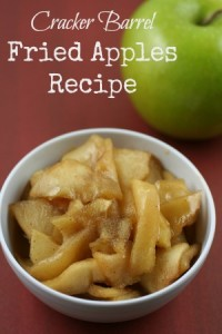 Fried Apples Recipe | Copycat Cracker Barrel Recipe