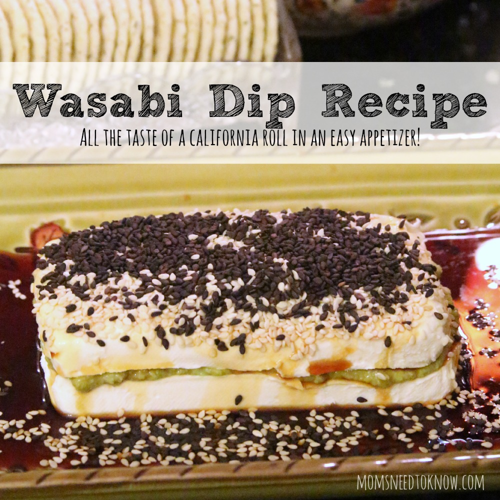 Wasabi Dip Recipe sq